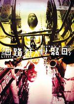 Little Cheung film poster