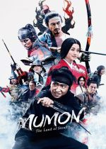 Mumon: The Land of Stealth film poster