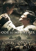 Ode to My Father film poster