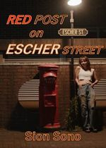 Red Post on Escher Street film poster
