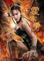 The Queen of Kung Fu film poster