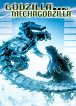 Godzilla Against MechaGodzilla film poster