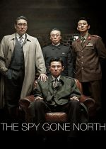 The Spy Gone North film poster