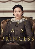 The Last Princess film poster