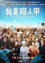 I Am Somebody film poster