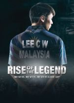 Lee Chong Wei: Rise of the Legend film poster