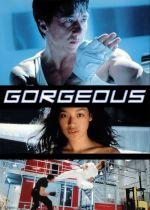Gorgeous film poster