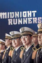 Midnight Runners - 2017