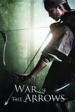 War of the Arrows - 2011