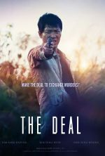 The Deal - 2015