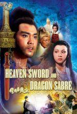 Heaven Sword and Dragon Sabre - 1978