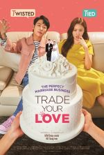 Trade Your Love - 2019