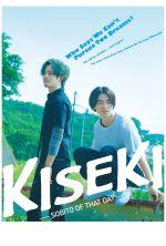 Kiseki: Sobito of That Day - 2017