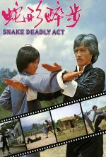 Snake Deadly Act - 1980