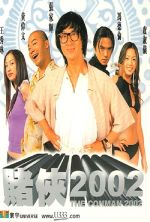 The Conman 2002 - 2002