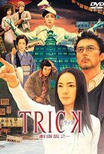 Trick: The Movie 2 - 2006
