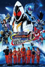 Kamen Rider Fourze the Movie: Space, Here We Come! - 2012