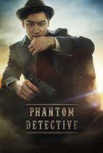 Phantom Detective - 2016