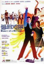 Dance of a Dream - 2001