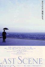 Last Scene - 2001