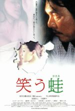 The Laughing Frog - 2002