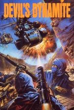 Devil's Dynamite - 1987