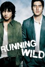 Running Wild - 2006