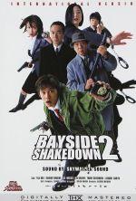 Bayside Shakedown 2 - 2003