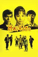 Hapkido - 1972
