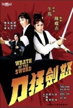 Wrath of the Sword - 1970