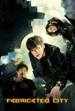 Fabricated City - 2017