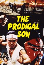 The Prodigal Son - 1981