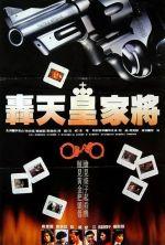 Angel Terminators - 1992