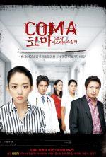 Coma - 2006