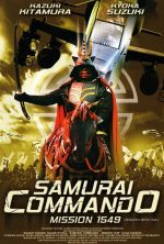 Samurai Commando Mission 1549 - 2005