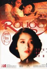 Rouge - 1987