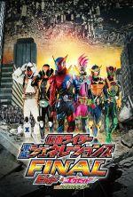 Kamen Rider Heisei Generations FINAL: Build & Ex-Aid with Legend Riders - 2017
