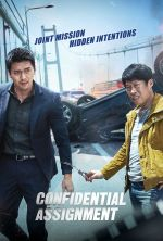 Confidential Assignment - 2017