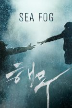 Sea Fog - 2014