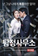 Detective Agency - Ondal the Fool and Princess Pyeonggang Uncut Edition - 2016