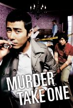 Murder, Take One - 2005