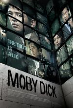 Moby Dick - 2011