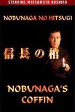 Nobunaga's Coffin - 2006