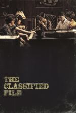 The Classified File - 2015