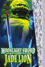 Moonlight Sword and Jade Lion - 1977