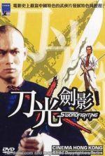 Cinema Hong Kong: Wu Xia - 2003