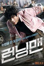Running Man - 2013