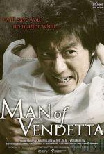 Man of Vendetta - 2010