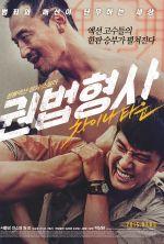 Kwon Bob: Chinatown - 2015