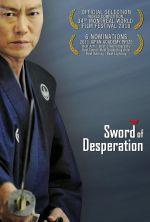 Sword of Desperation - 2010